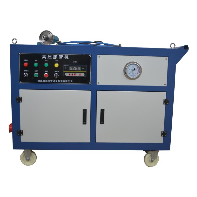 液压胀管机