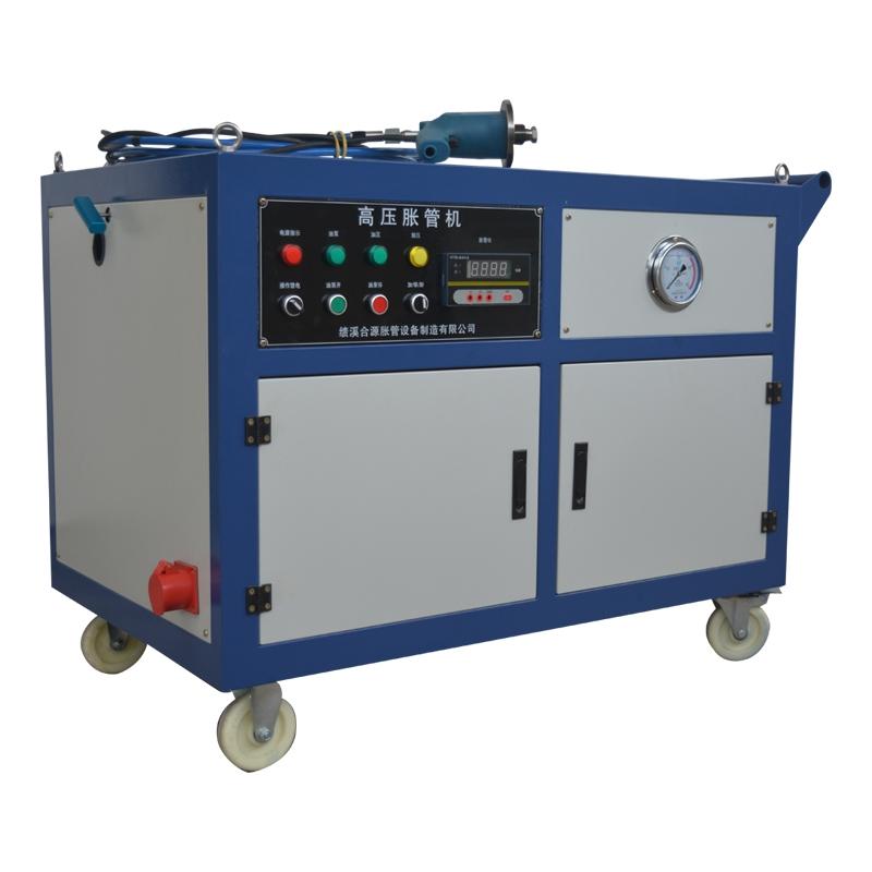 液压胀管机350MPa