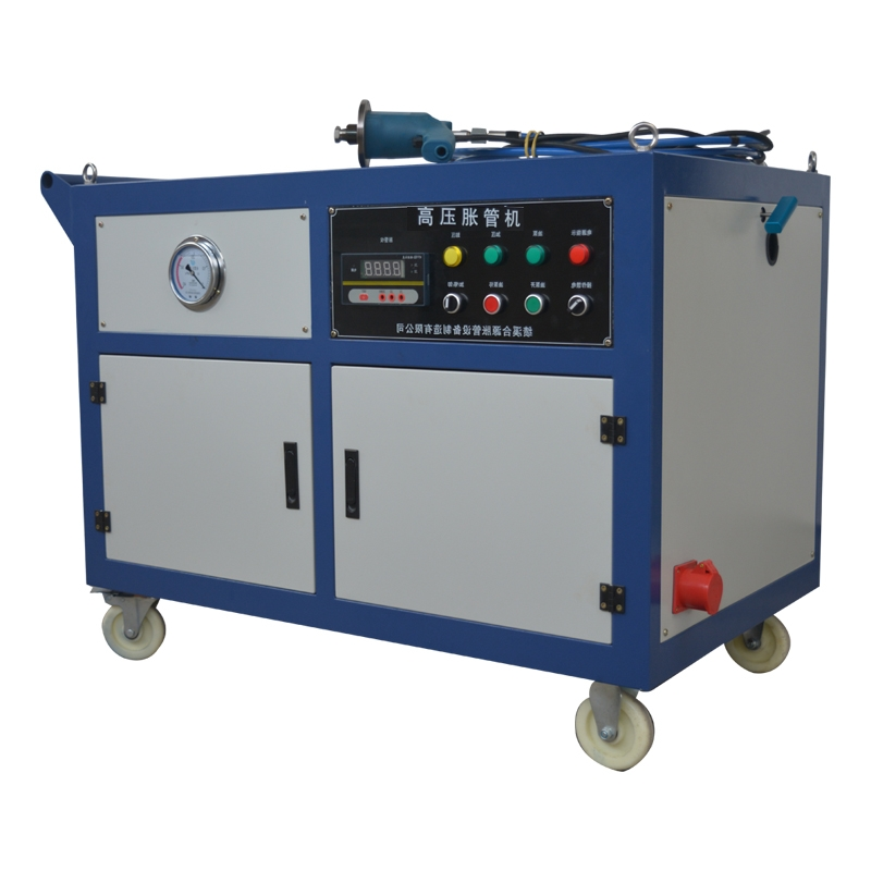 液压胀管机300MPa
